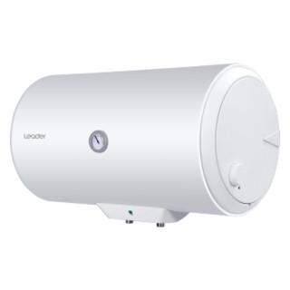 Leader 统帅 海尔出品统帅LES40H-LC2小型电热水器家用卫生间洗澡储水式租房用