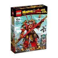 亲子会员专享:LEGO 乐高  悟空小侠系列 80012 齐天大圣黄金机甲