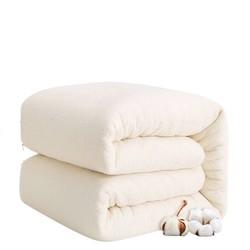 hommy 佳佰  100%新疆精梳棉花被 200*230cm 6斤