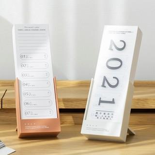 SDLP 时代良品 2021年周历 自填打卡日历