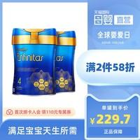 MeadJohnson Nutrition 美赞臣  蓝臻系列 幼儿配方奶粉 4段 900g*2罐