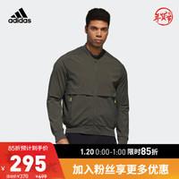 adidas 阿迪达斯 阿迪达斯官网 adidas TH BOMB 男装秋季运动型格夹克外套GF4029