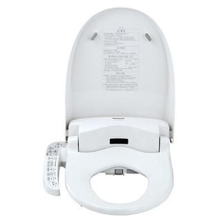 Panasonic 松下 DL-1125RCWS 智能马桶盖