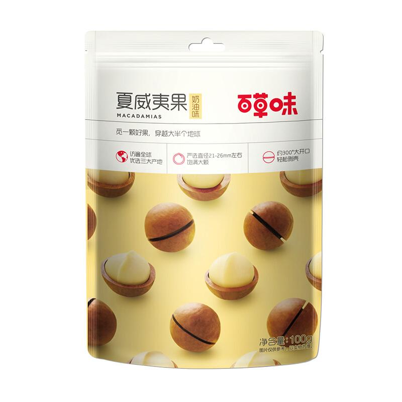 Be&Cheery 百草味 夏威夷果 奶油口味