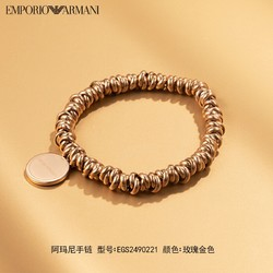 EMPORIO ARMANI 阿玛尼  EGS2490221 女士手链