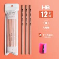 QUBEIXIONG 趣贝熊 HB/2B铅笔 30支+ 卷笔刀1个+橡皮2个