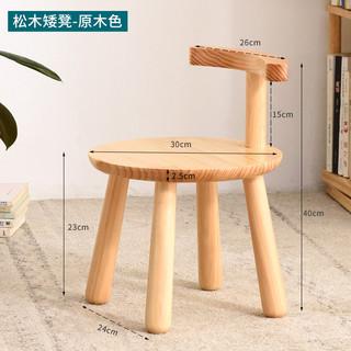 JIAYI 家逸 实木儿童学习桌家用小学生简约书桌写字桌多功能收纳儿童游戏桌