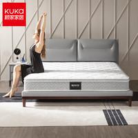 KUKa 顾家家居 惠致系列 M0001A 乳胶独袋弹簧床垫 1.5m