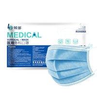 PLUS会员:海氏海诺 独立包装 非无菌三层外科口罩医用