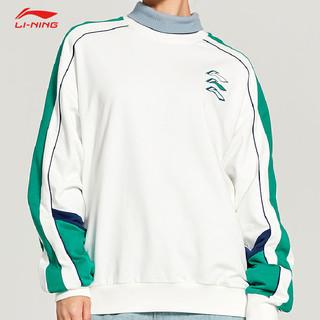 LI-NING 李宁 AWDQ262 男士运动卫衣