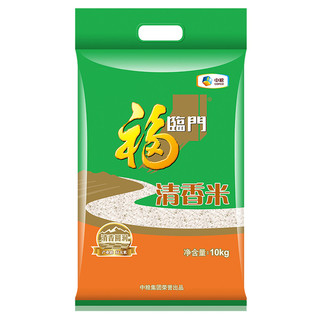 福临门 清香米