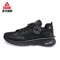 PEAK 匹克 态极2.0光轮 E04617H 中性款跑鞋