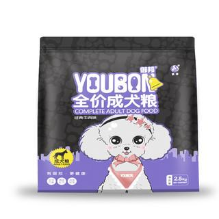 京东PLUS会员 : 御邦 冻干牛肉粒 通用成犬粮 2.5kg