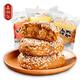 鑫炳记  山西特产太谷饼 1500g 19.9元包邮(需用券)