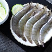 PLUS会员:心安一味 厄瓜多尔白虾 1.65kg