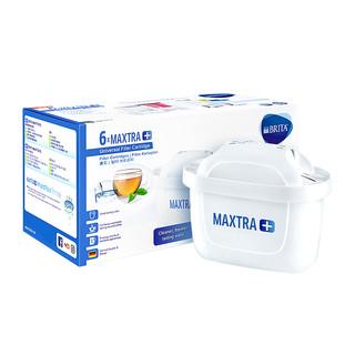 BRITA 碧然德 碧然德(BRITA)滤水壶滤芯 Maxtra+多效滤芯6只装
