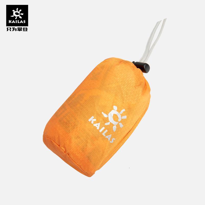 KAILAS 凯乐石  DR30001 背包专用防雨罩