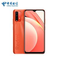 PLUS会员:Redmi 红米 Note9 4G智能手机 8GB+256GB 曙光橙