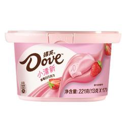 Dove 德芙 草莓白巧克力 221g