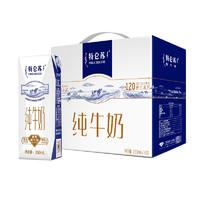 MENGNIU 蒙牛 特仑苏纯牛奶 250ml*16包