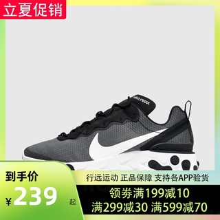NIKE 耐克 耐克男鞋NIKE REACT ELEMENT 55男子夏透气运动跑步鞋CU1466-001