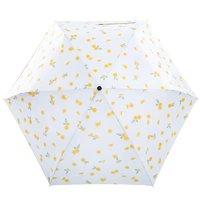 MaBu 防紫外线便携遮阳伞 三折伞