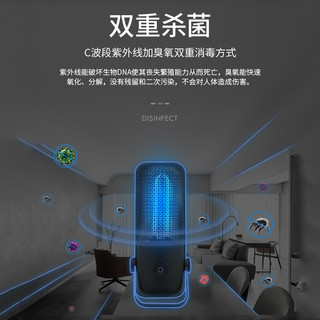 nvc-lighting 雷士照明 紫外线消毒蓝光灯 充电款