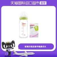 【直营】日本贝亲进口宽口径耐热母乳实感玻璃奶瓶 240ml+奶嘴