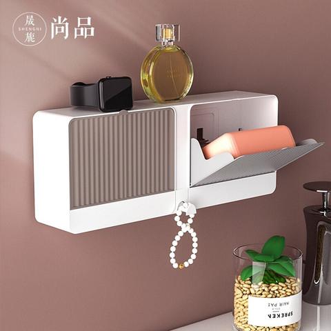 shengnishangpin 晟旎尚品 晟旎尚品 肥皂盒壁挂式免打孔香皂盒双格沥水皂托皂架 灰+卡其