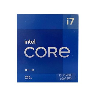 8日0点 : intel 英特尔 i7-11700F 8核16线程 盒装CPU处理器