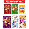 【格力高单盒集合】休闲零食饼干棒百奇百力滋巧克力口味(粒粒百奇.牛奶草莓味45g(有效期到2020/12/11))