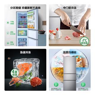 Ronshen/容声 BCD-218D11N三开门小型家用官方节能宿舍租房冰箱
