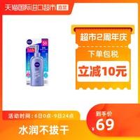日本NIVEA妮维雅水感清爽啫喱防晒霜全身SPF50+ 140g身体防晒乳(spf50-140g)