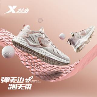 【动力巢科技】特步运动鞋女鞋跑步鞋女2020秋季新款减震女士跑鞋