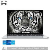 Lenovo 联想 小新 Pro13 2021款 酷睿版 13.3英寸笔记本电脑(i5-1135G7、16GB、512GB、MX450、2.5K、100%sRGB)