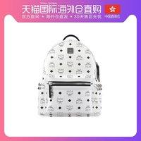 香港直邮MCM 经典Stark系列侧边铆钉小号白色双肩包 MMK6SVE37WT(260*170*330、白色)