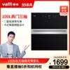 华帝i13025消毒柜家用小型嵌入式厨房碗柜碗筷消毒烘干官方旗舰店