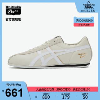 Onitsuka Tiger 鬼塚虎   [新品]Onitsuka Tiger鬼塚虎FB TRAINER休闲复古慢跑鞋1183B768