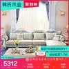 林氏木业简欧式布艺沙发奢华蓝色贵妃沙发小客厅家具组合套装980