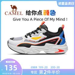 CAMEL 骆驼 骆驼运动鞋男士2021春夏网鞋休闲鞋跑步运动鞋拼色透气耐磨老爹鞋