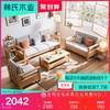 林氏木业北欧现代简约实木布艺沙发橡木布结合原木风客厅家具CR4K
