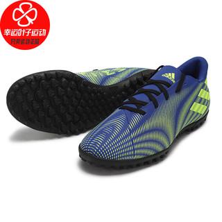 adidas 阿迪达斯 Adidas阿迪达斯男鞋 NEMEZIZ TF碎钉足球鞋防滑训练运动鞋FW7405