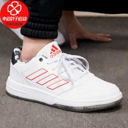 adidas 阿迪达斯 阿迪达斯官网旗舰男鞋2021夏季新款运动鞋休闲鞋低帮板鞋FY8583