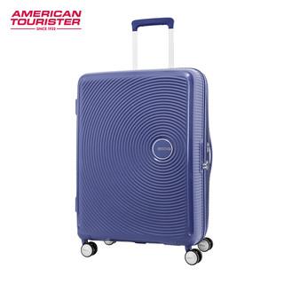 美旅行李箱商场同款PP拉杆箱轻便可登机20/25寸红点奖密码箱AO8