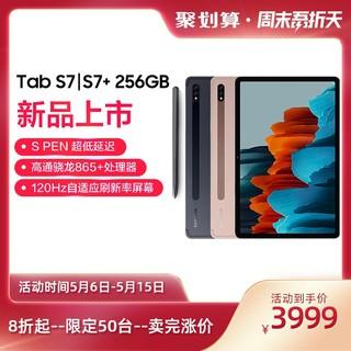 SAMSUNG 三星   直降1000Samsung/三星Galaxy Tab S7+ T970 T870平板电脑12.4英寸全面屏安卓iPad商务学习大屏游戏办公二合一