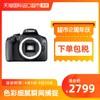 Canon/佳能 EOS 2000D EF-S18-55mm DC III 数码单反相机套裝(黑色、官方标配)