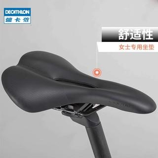 迪卡侬官方旗舰店 女士公路车自行车8速铝通勤轻便休闲easy OVBRC(XS(150CM-164CM))
