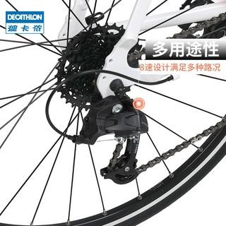 迪卡侬官方旗舰店 女士公路车自行车8速铝通勤轻便休闲easy OVBRC(L(173CM-188CM) )