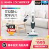 Bosch/德国博世无线吸尘器小型立式家用强力大吸力官方BCH220W2CN(白色)
