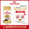 Royal Canin皇家猫粮波斯猫金吉拉异国短毛成猫粮P30/2KG猫主粮